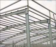 Construction and assembly of metal structure industrial unit.